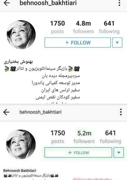 اتفاق عجیب در اینستاگرام بازیگران معروف ایرانی