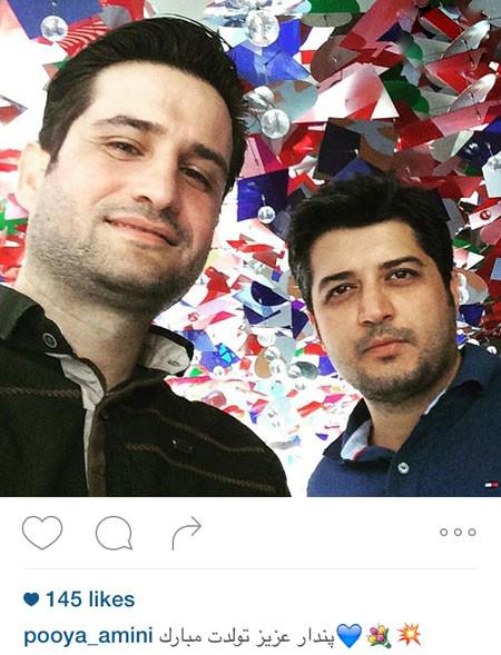 پویا امینی بازیگر ایرانی و سلفی هایش تصاویر