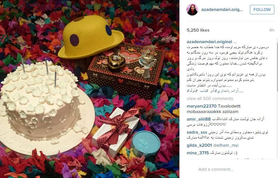 آزاده نامداری و کیک زیبای تولد سی و یک سالگی اش به همراه کودکی اش تصاویر
