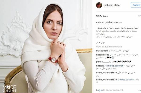عکس تبلیغاتی محمدرضا گلزار