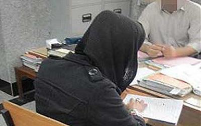 دستگیری زن شیاد که زنان و دختران جوان را اغفال می کرد