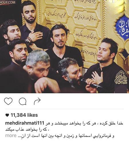 عزاداری سیاوش خیرابی و دیگر افراد مشهور برای شهادت حضرت علی(ع) تصاویر