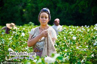 ماریا کری کارگر مزرعه می شود