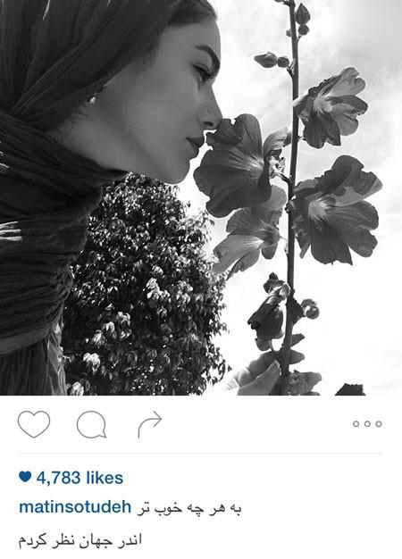 عکسهایی هنری از متین ستوده بازیگر زن ایرانی تصاویر