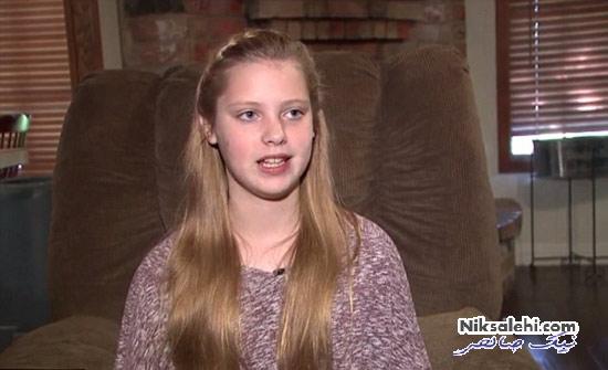 وضعیت مرموز جسمی دختر نوجوان پس از بازگشت از کلاس