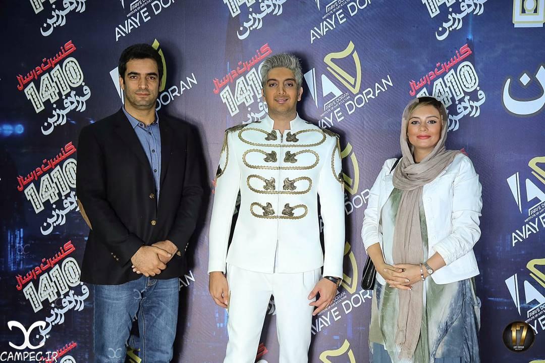عکس های یکتا ناصر و همسرش منوچهر هادی در کنسرت فرزاد فرزین