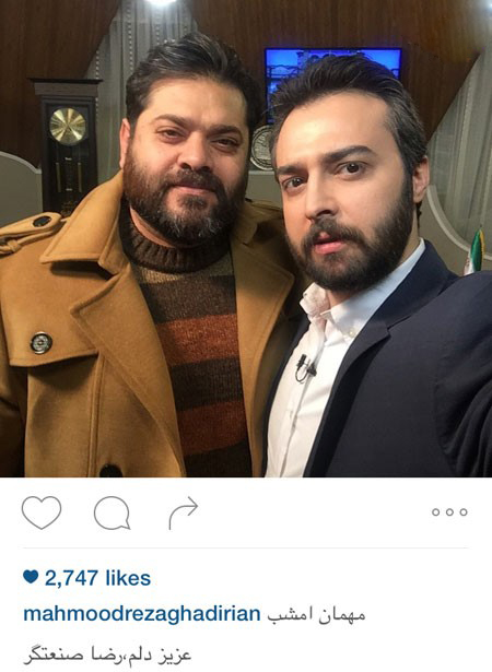 خداحافظی محمودرضا قدیریان مجری تلویزیون با دلخوری! عکس
