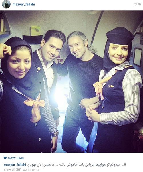 عکس جالب مازیار فلاحی با مهمانداران هواپیما عکس