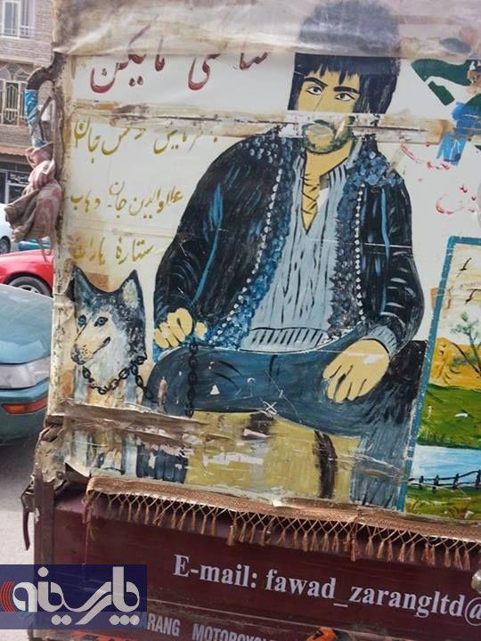ساسی مانکن در هرات  عکس