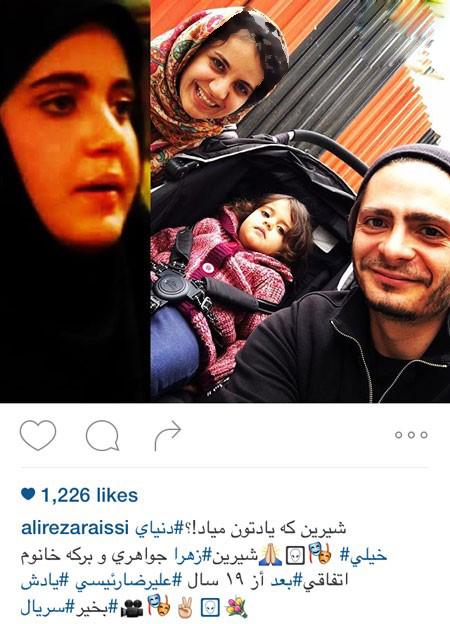 بازیگر دنیای شیرین را درکنار دخترش ببنید! تصاویر