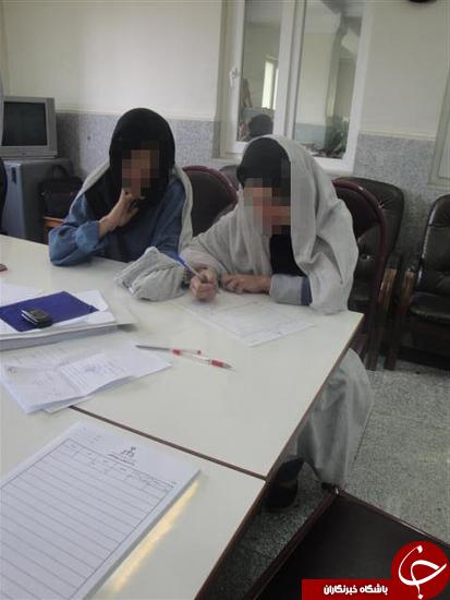 ماجرای سرقت دختران خوشتیپ از پسران پولدار در تهران