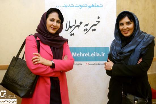 عکس های جدید لیلا بلوکات در موسسه خیریه مهر لیلا