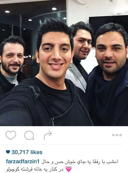 احسان علیخانی و محمد سلوکی و یک دورهمی تصاویر