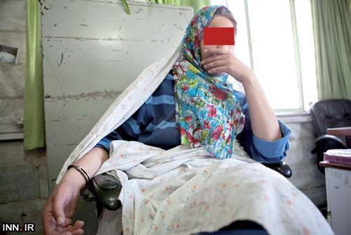 تصاویر : کمینهای میلیونی زن شیکپوش تهرانی