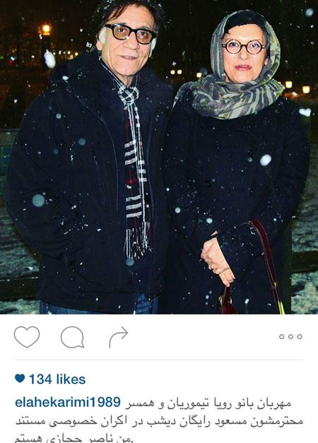 رویا تیموریان در کنار همسر و دخترش تصاویر