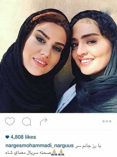 جدیدترین عکسهای نرگس محمدی درکنار دیگر بازیگران زن تصاویر