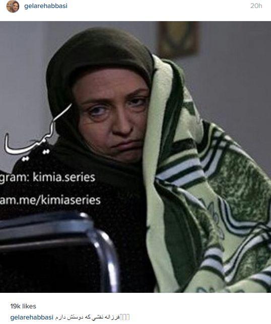 تفاوت گریم مهراوه شریفی نیا و گلاره عباسی در سریال کیمیا!! تصاویر