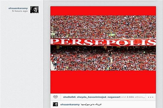 واکنش هنرمندان پرسپولیسی و استقلالی بعد از بازی دیشب