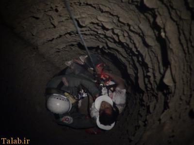 چاه حمام زن جوان تهرانی را بلعید