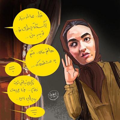کاریکاتور اکرم در سریال شهرزاد