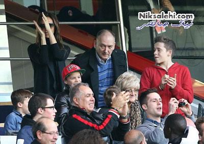همه خانواده دیوید بکهام در استادیوم برای تشویق
