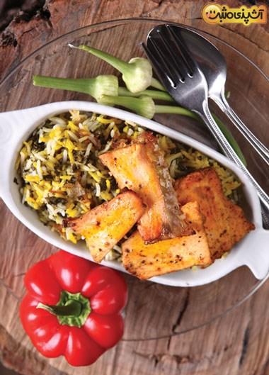 سبزی پلو ماهیِ هندی مخصوص
