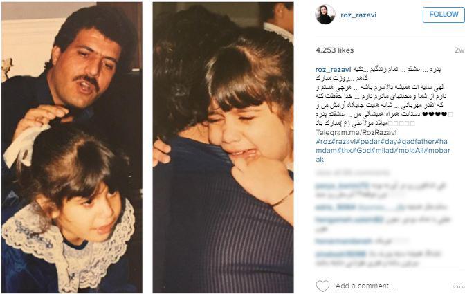 رز رضوی و گریه هایش بر شانه های پدرش تصاویر