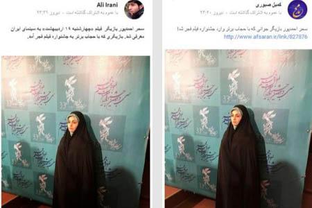 این دختر بازیگر محجبه همه را غافلگیر کرد  تصاویر