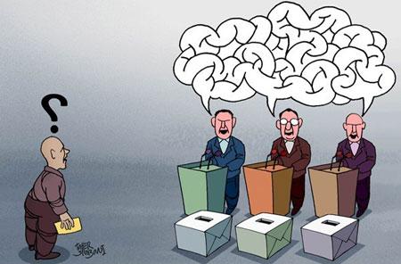 کاریکاتور انتخاباتbr /