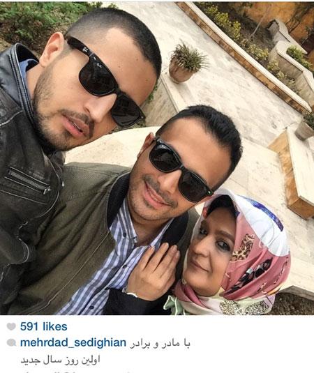 سلفی مهرداد صدیقیان با مادر و برادرش عکس