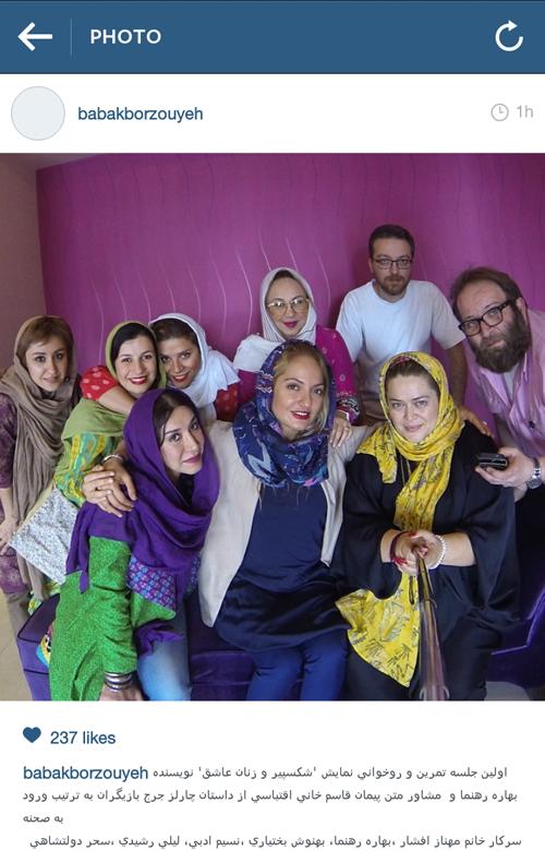 شکسپیر و زنان عاشق، یک پروژه با بازی مهناز افشار عکس