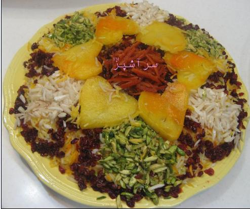 بفرمایید پلو شیرازی!