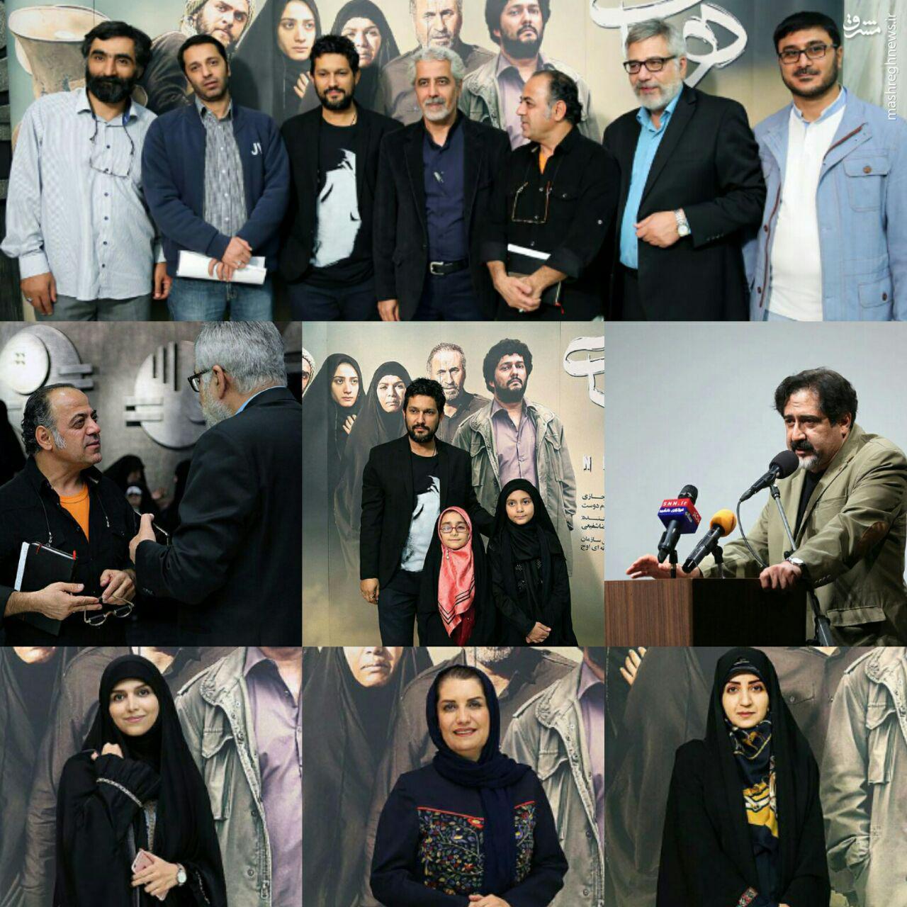 اکران فیلم سینمایی «هیهات» با حضور چهره ها عکس