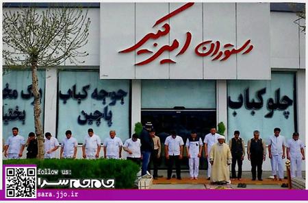 ابتکار جالب یک رستوران در مشهد عکس
