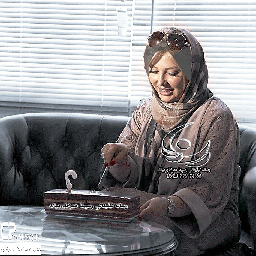 عکس های جدید نیوشا ضیغمی در جشن تولدش