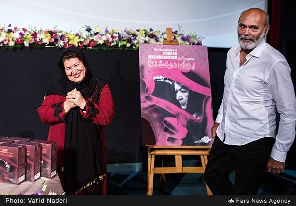 مراسم رونمایی از مجموعه آثار پوران درخشنده با حضور هنرمندان و بازیگران مشهور