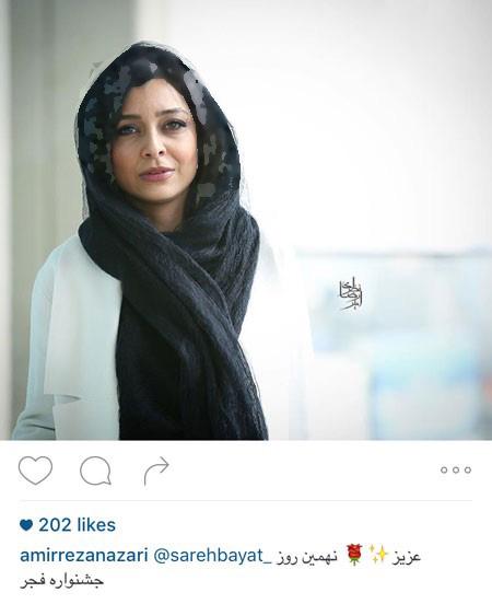 تازه ترین عکسها از تیپ ساره بیات بازیگر سینما تصاویر