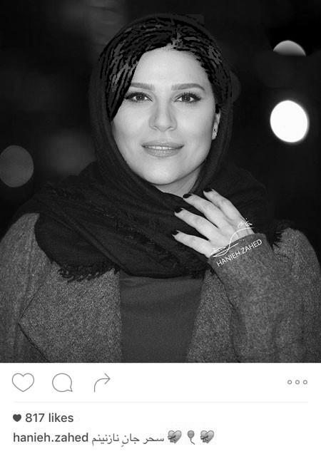 جدیدترین عکس های دیدنی از سحر دولتشاهی بازیگر سینما تصاویر