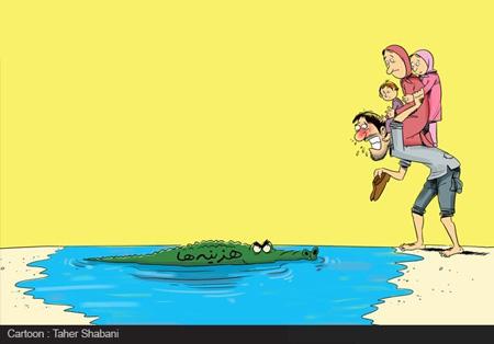 کاریکاتورهای مفهومی و جالب