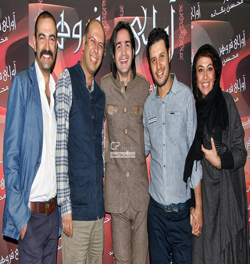 بازیگران در کنسرت محسن یگانه