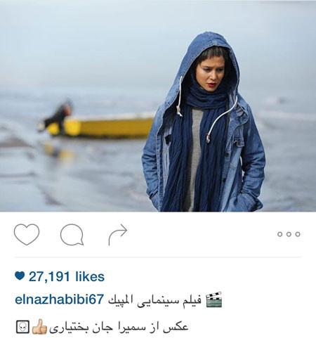 جدیدترین عکسهای الناز حبیبی بازیگر جوان کشور تصاویر