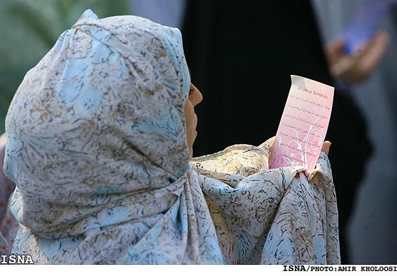 تصاویر: نماز پرشکوه عید فطر در تهران