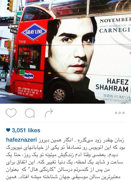حافظ ناظری و عکسش بر اتوبوس های نیویورک تصاویر
