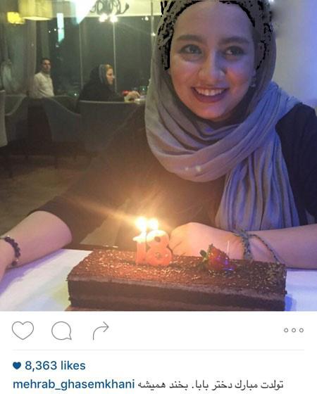 تبریک مهراب قاسمخانی به دخترش نیروانا عکس