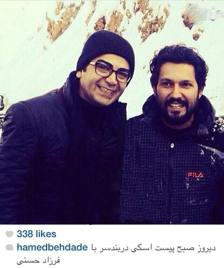 تصویر یادگاری حامد بهداد و فرزاد حسنی در پیست اسکی دربندسر