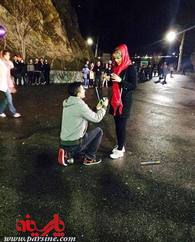 خواستگاری به سبک آمریکایی در تهران عکس