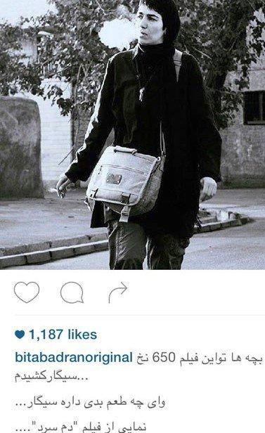 بیتا بادران بازیگر زن و کشیدن 650 نخ سیگار!! تصاویر