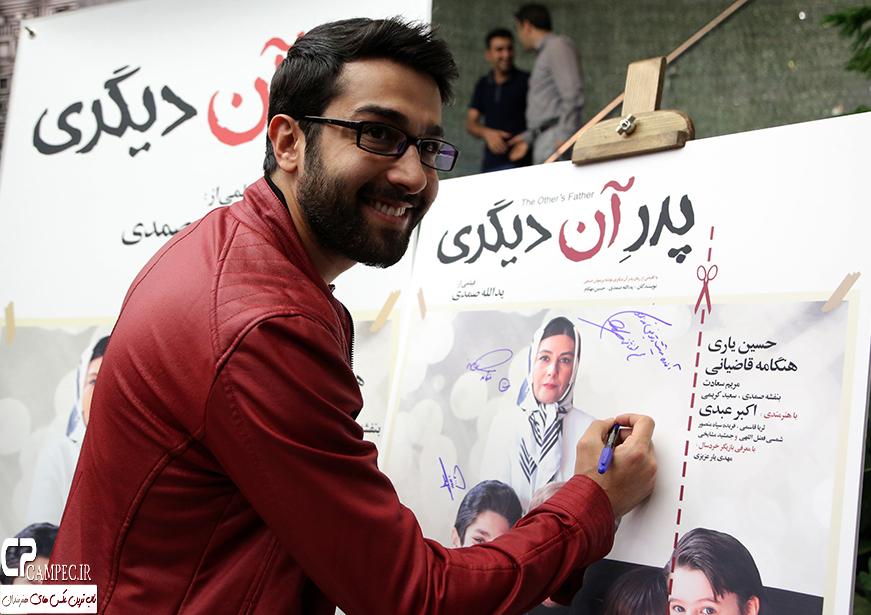 محسن افشانی و حسین مهری در اکران فیلم