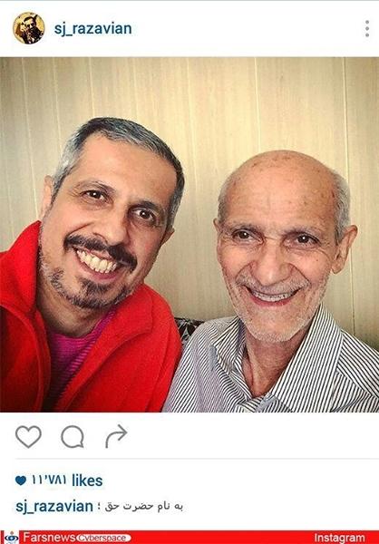 جواد رضویان درباره تصویر پدرش شفاف سازی کرد! تصاویر