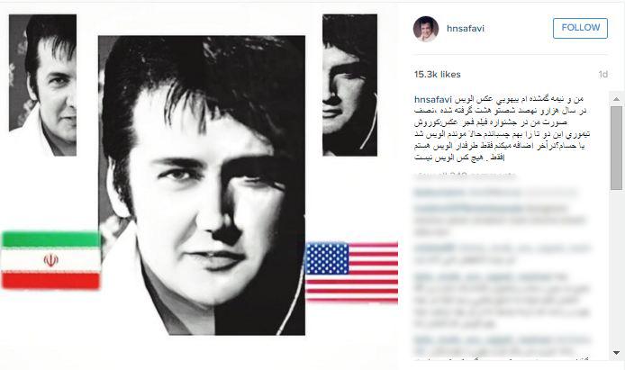 حسام نواب صفوی و عکس هایی جالب از وی تصاویر